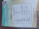 20210502_第30屆金城桐花盃全國路跑賽_21KM:IMG_20210502_083500.jpg