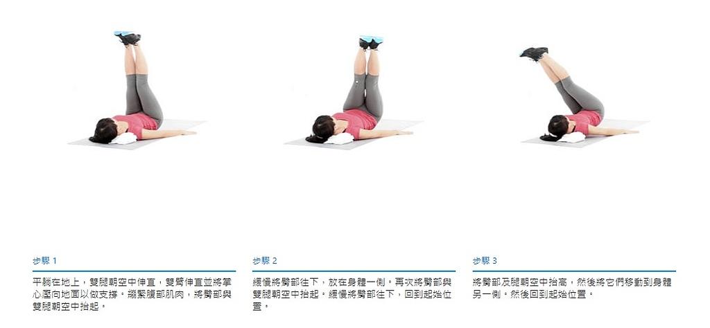 20210101_練跑紀錄照片:9.jpg