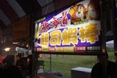 20171105_小妞_允兒_新月橋夜市:IMG_5937.jpg