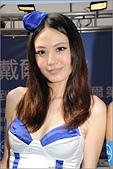 2011.09.03 光華封街活動:hd-showgirl.com_DSC_4824.jpg