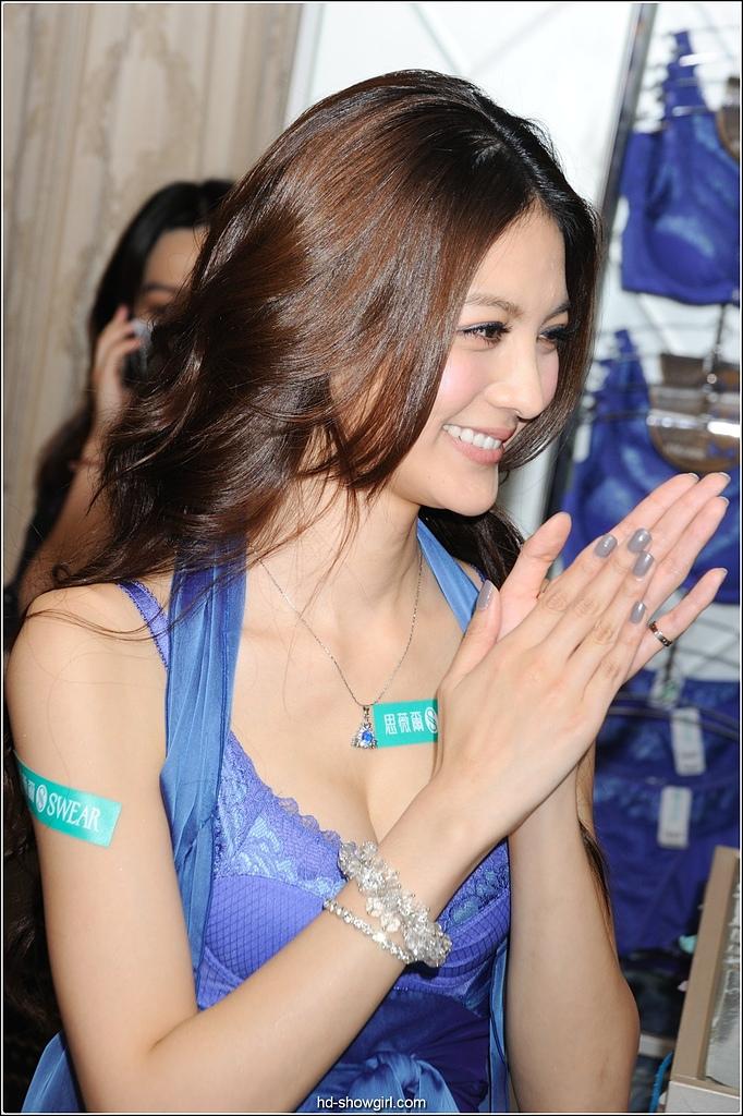 2011.09.17 SOGO忠孝店 思薇爾內衣 吳亞馨:hd-showgirl.com_DSC_5510.jpg