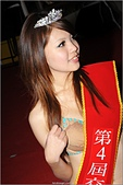 2010.01.16 台中車展:hd-showgirl.com_DSC_3105a.jpg