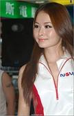 2006.06.24 Nova Show Girl 選拔:hd-showgirl.com_DSC_1347.jpg