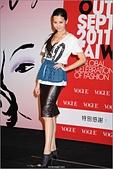 2011.09.17 Vogue 全球購物夜:hd-showgirl.com_DSC_5573.jpg