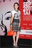 2011.09.17 Vogue 全球購物夜:hd-showgirl.com_DSC_5580.jpg