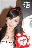 2009.11.28 資訊月:hd-showgirl.com_DSC_6802.jpg