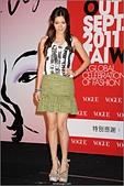 2011.09.17 Vogue 全球購物夜:hd-showgirl.com_DSC_5600.jpg