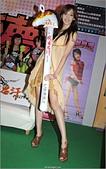 2010.02.09 電玩展:hd-showgirl.com_DSC_3812a.jpg