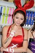 2011.07.12 忠孝SOGO Swatch Dream Girls:hd-showgirl.com_DSC_3566.jpg