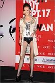 2011.09.17 Vogue 全球購物夜:hd-showgirl.com_DSC_5611.jpg