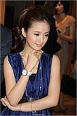2011.10.05 信義新天地 Georg Jensen 林依晨:hd-showgirl.com_DSC_5994.jpg