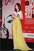 2011.09.17 Vogue 全球購物夜:hd-showgirl.com_DSC_5626.jpg