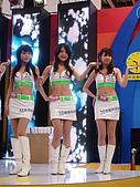 2008台北電玩展:DSC09175.JPG