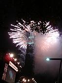101跨年煙火秀:DSC09102.JPG