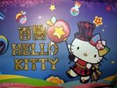 Hello kitty:DSCF3091.JPG