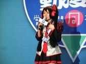 Animax動漫祭:Animax動漫祭 051.jpg