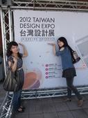 2012台灣設計展:設計展 036.jpg