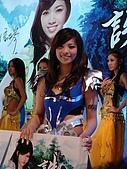 2008台北電腦展:DSC03760.JPG