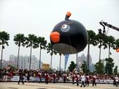 大氣球遊行:大氣球遊行 592.jpg