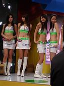 2008台北電玩展:DSC09184.JPG