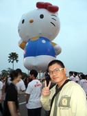 大氣球遊行:1215270190.jpg