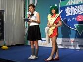 Animax動漫祭:Animax動漫祭 009.jpg