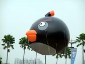 大氣球遊行:大氣球遊行 593.jpg