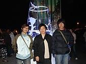 2006跨年:三兄弟