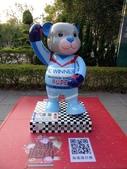 高雄泰迪熊:9.JPG