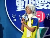 Animax動漫祭:Animax動漫祭 042.jpg