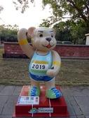 高雄泰迪熊:12.JPG