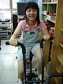 2007暑期育樂營志工:DSC06141.JPG