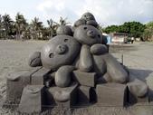 黑沙玩藝節:DSC06640.JPG