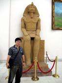埃及展:1712340364.jpg