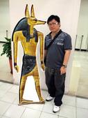 埃及展:1712340366.jpg