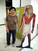 埃及展:照片 954.jpg
