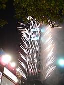 101跨年煙火秀:DSC09105.JPG