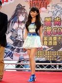 南華動漫:DSC01026.JPG