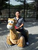 壽山動物園:1042689179.jpg
