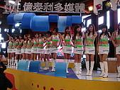 2008台北電玩展:DSC09174.JPG