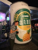 高雄啤酒節:啤酒節 038.jpg