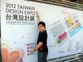 2012台灣設計展:設計展 033.jpg