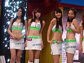 2008台北電玩展:DSC09179.JPG