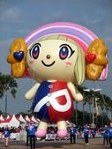夢時代氣球遊行:DSCF5091.JPG