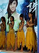 2008台北電腦展:DSC03769.JPG