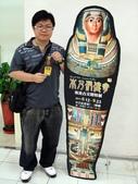 埃及展:照片 955.jpg