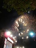 101跨年煙火秀:DSC09072.JPG