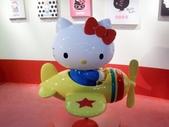 Hello kitty:DSCF3108.JPG