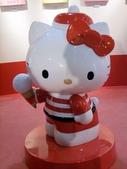 Hello kitty:DSCF3106.JPG