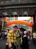 師大畢業典禮:DSCF9364.JPG